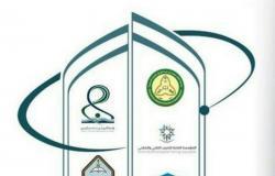 الجامعات الحكومية والكليات التقنية بالرياض تعلن عن موعد بدء التقديم على القبول