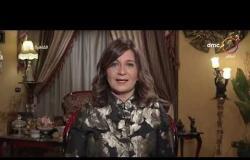 مساء dmc - عبر سكايب..السفيرة نبيلة مكرم تناقش وضع المصريين في الخارج وجهود تذليل العقبات