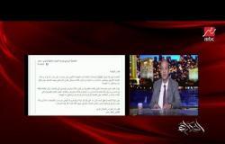 د.أيمن سلامة يوضح ما هي الأوراق القانونية المتاحة لمصر بعد مفاوضات النهضة برعاية الاتحاد الإفريقي؟
