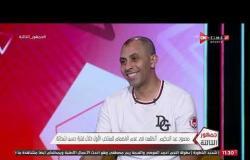 جمهور التالتة - محمود عبد الحكيم: أتظلمت من ك. حسن شحاتة وكنت أستحق التواجد مع المنتخب