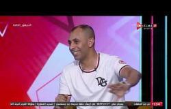 جمهور التالتة - محمود عبد الحكيم لاعب نادي المصري السابق في حوار خاص مع إبراهيم فايق