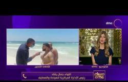 مساء dmc - هاتفيًا/ اللواء جمال رشاد يتحدث عن آخر مستجدات حادث شاطئ النخيل