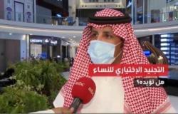بالفيديو..التجنيد الإجباري للشباب والاختياري للفتيات.. بين مؤيد ومتحفظ
