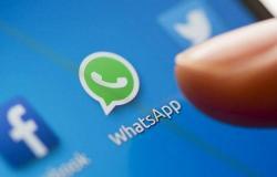توقُّف مفاجئ لتطبيق الواتساب في دول عدة بينها السعودية
