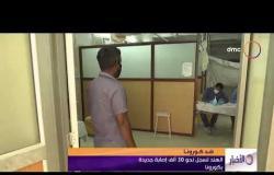 الأخبار - الهند تسجل نحو 30 ألف إصابة جديدة بكورونا