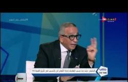 """ملعب ONTime-عمرو الجنايني يكشف كواليس تأجيل مباراة القمة الأولى وكواليس مباراة """"قمة الأمطار"""" الشهيرة"""
