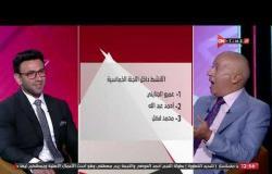 جمهور التالتة - فقرة السبورة مع ممدوح الششتاوي المدير التنفيذي للجنة الأولمبية المصرية