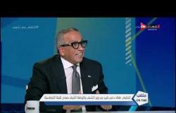 ملعب ONTime - عمرو الجنايني: خططنا لإستقلال الذمة المالية لرابطة الأندية وتنص بذلك اللائحة الجديدة