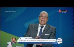 ملعب ONTime - هاتفيًا/ هشام حطب: تصنيف أندية الجمعية العمومية في إتحاد الكرة يتم بعد إنتهاء الموسم
