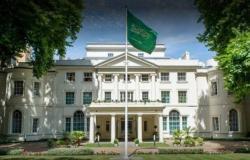 السفارة السعودية تسلّم الدفعة الأولى من هدية المملكة للحكومة البريطانية لمواجهة كورونا