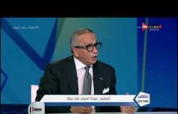 ملعب ONTime - عمرو الجنايني: عودة النشاط قرار دولة.. ووعد خاص للأندية بحلول لعودة اللاعبين الأجانب
