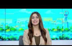 """8 الصبح - مع """"هبة ماهر""""   الأربعاء 15/7/2020   الحلقة الكاملة"""