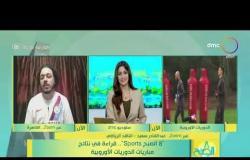 8 الصبح - عبد القادر سعيد الناقد الرياضي.. وقراءة في نتائج مباريات الدوريات الأوروبية