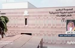 """""""العمر"""": استقلالية """"جامعة سعود"""" حدث تاريخي.. والنظام الجديد لن يؤثر في مجانية """"البكالوريوس"""""""