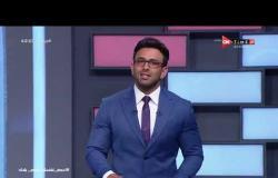 جمهور التالتة - حلقة الأربعاء 15/7/2020 مع الإعلامى إبراهيم فايق - الحلقة الكاملة