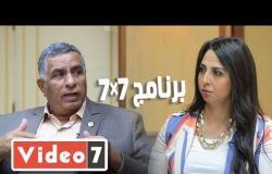 الأمين العام لاتحاد عمال مصر يوضح طرق حل مشكلة العلاوات الخمسة والمعاش المبكر - 7×7