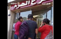 زحام أمام بنك مصر فرع الهرم