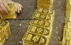 تراجع الدولار يقفز بأسعار الذهب لأعلى مستوى في 9 سنوات