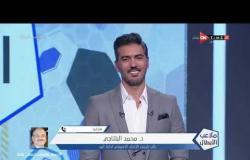 ملاعب الأبطال - د.محمد البلتاجي: أتمني ان يحصد منتخب مصر لكرة اليد علي بطولة كأس العالم