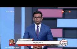 جمهور التالتة - فتحي مبروك: لم يحدث مطلقا جلوس أي لاعب او مدرب مع الحكام خلاص تصفيات كأس العالم 1990