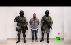 المكسيك تعتقل زعيم عصابة مخدرات