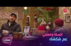 السقا يحكي موقف طريف مع النجم أحمد فهمي