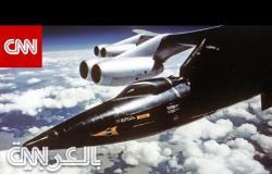 """بعد 60 عاماً من إطلاقها.. لا تزال طائرة """"X-15"""" أسرع طائرة مأهولة في العالم"""