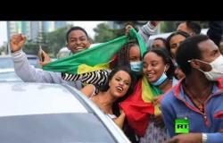 الإثيوبيون يحتفلون بتقدمهم في بناء سد النهضة