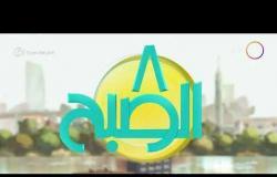 8 الصبح - آخر أخبار الرياضة بتاريخ 3/8/2020