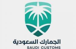 """""""الجمارك السعودية"""" تُصدر تعميمًا لمنافذها البرية بتخفيف الإجراءات الاحترازية على حركة الشاحنات"""