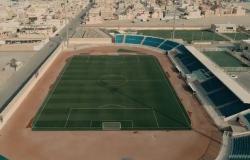 وزارة الرياضة: ملعب الحزم جاهز.. والفريق يغادر لمواجهة الأهلي
