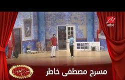مسرح مصطفى خاطر.. أستاذ أشرف عبدالباقي سابقا