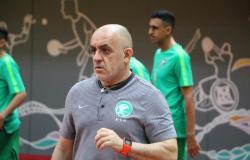 الدمام تجهز أخضر الصالات لبطولة كأس آسيا
