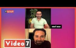 أحمد حاتم عن شريكته في الغسالة هنا الزاهد ممثلة شاطرة.. وبحسها واحد صاحبي