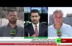 أكثر من 100 قتيل وآلاف الجرحى بانفجار بيروت