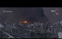 8 الصبح - الخارجية: المستشفى الميداني المصري في بيروت يستقبل مصابي إنفجار العاصمة لبنان