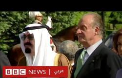 خوان كارلوس: الملك الذي غادر بلاده وسط مزاعم فساد مرتبطة بالسعودية