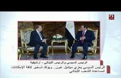 الرئيس السيسي يعزي ميشيل عون ويؤكد تسخير كافة الإمكانات لمساعدة الشعب اللبناني