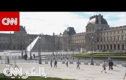 السياحة في باريس.. ماذا حدث في إحدى المدن الأكثر زيارة بالعالم في أعقاب جائحة كورونا؟