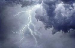 """""""مدني مكة المكرمة"""" يحذّر من التقلبات الجوية: التزموا بالتعليمات"""
