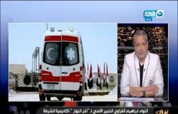 اللواء إبراهيم الغزاوي : أكاديمية الشرطة قادرة على تنفيذ خطط التطوير المستمرة لتطبيق الأمن