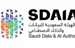 """""""سدايا"""" توفِّر سحابة حكومية تستضيف أكثر من 100 مركز بيانات بالسعودية"""
