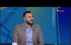 ملعب ONTime - احمد سمير فرج: ندمي الوحيد على عدم استماعي لنصيجة مانويل جوزيه باللعب كظهير أيسر