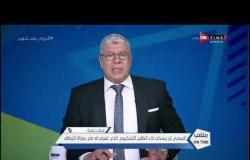 ملعب ONTime - عدنان حلبية: المصري لن يسكت ازاء الظلم التحكيمي الذي تعرض له في مباراة الزمالك