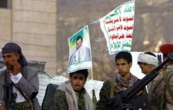 للإهمال المتعمد.. وفاة 2 من الأسرى بسجون ميليشيا الحوثي الإرهابية