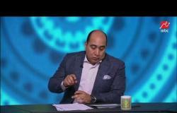 اللعيب يفجر مفاجأة.. الزمالك عرض على هيدرسفيلد ضم رمضان صبحي مقابل 3.6 مليون جنيه أسترليني