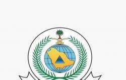 """""""مدني مكة"""" يحذر من أمطار تشمل 4 محافظات اليوم الجمعة"""