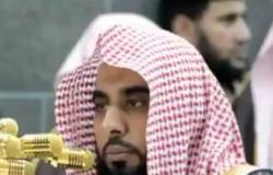 خطيب الحرم المكي: القرآن نظّم حياة البشر في منهج قويم من جميع الجوانب