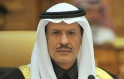 بقيادة السعودية.. تأكيد خليجي على الالتزام التام باتفاق أوبك بلس
