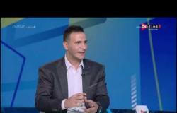 """ملعب ONTime - كريم ذكري: أرفض فكرة التريندات و""""الإفيهات"""" الكوميدية.. والبعض يحب الظهور بهذه الطريقة"""